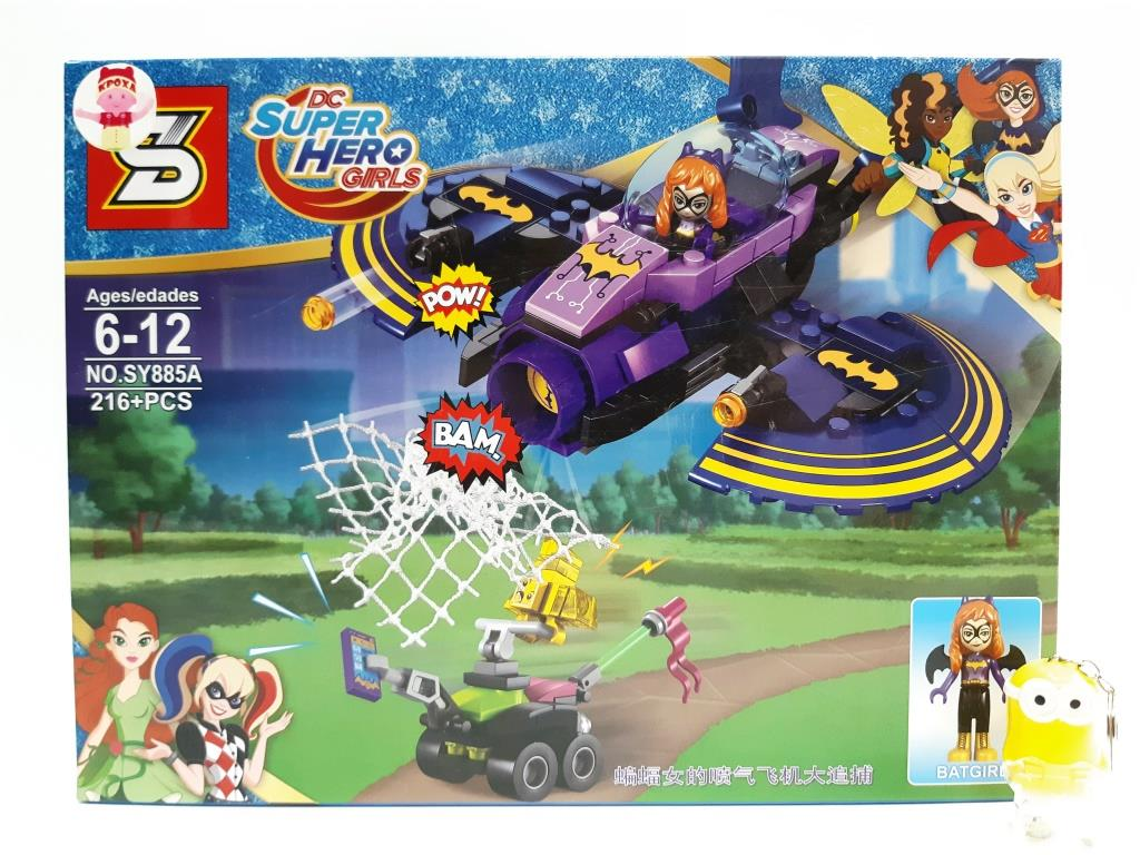 Конструктор S-DC Super Hero Girls